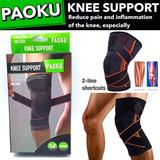 Rodillera Knee Support Gym, Ejercicio, Lesion, *soy Tienda*