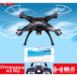 Drone Syma Con Camara