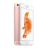 Ofertas iPhone 6s Plus - (128) - Gb Factory