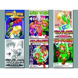 12 Mangas The Legend Of Zelda Jpg