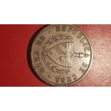 Moneda Antigua